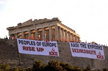Stop Obama's Greek Bailout